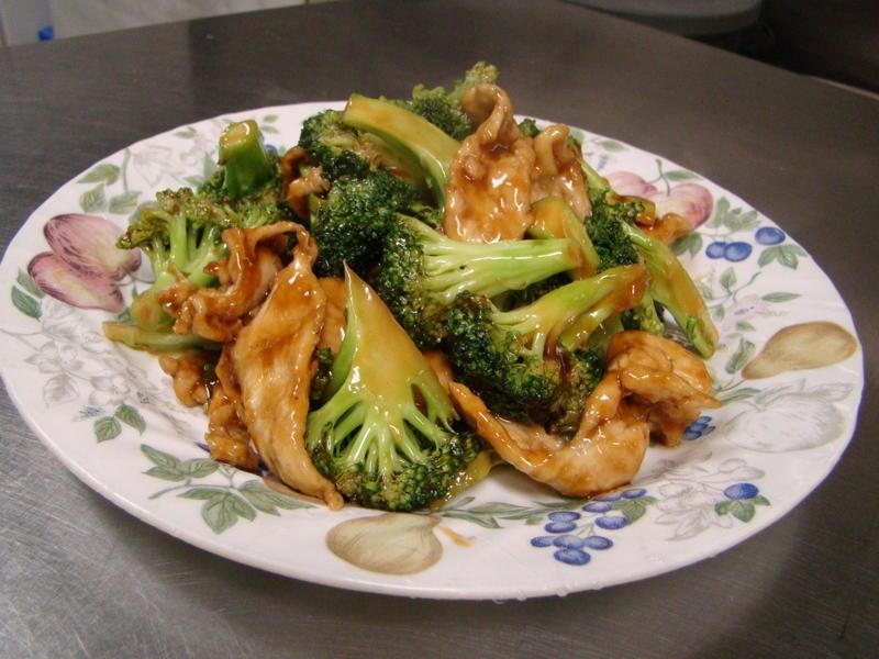 New yee wo kitchen photos online coupons specials discounts chicken broccoli forumfinder Gallery
