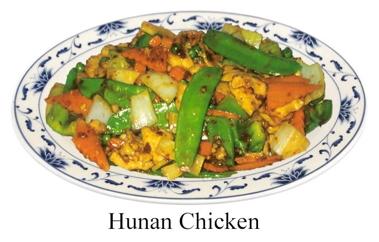 Blue Sky Chinese Restaurant Corvallis Or 97333 Menu Asian