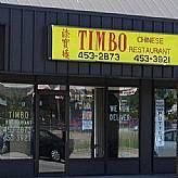 Timbo Restaurant