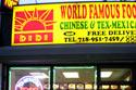 Didi Chinese Restaurant