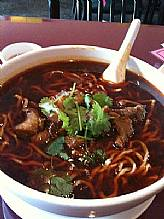 TOFU HEALTHY CHINESE CUISINE