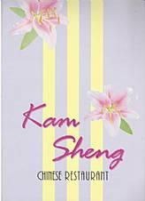 KAM SHENG RESTAURANT