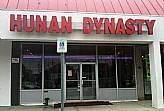 HUNAN DYNASTY RESTAURANT