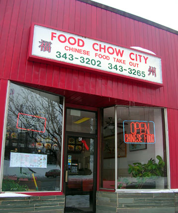 Food Chow City Restaurant American Chinese Sichuan Cantonese