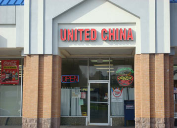 united china restaurant delivery and pick up in watertown. Black Bedroom Furniture Sets. Home Design Ideas