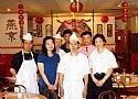 Yen Cheng Restaurant