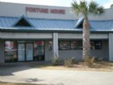 Fortune House Chinese