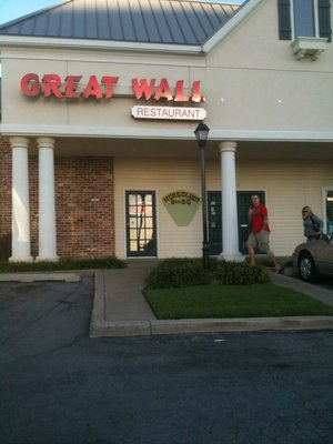 Great wall chinese restaurant pick up in tulsa for Asian cuisine tulsa ok
