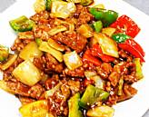 GOLDEN TIGER CHINESE FOOD