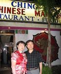 Ching Yen
