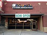 Tang Street Chinese Restaurant