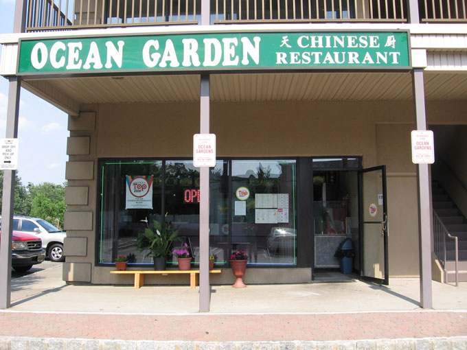 ocean garden chinese restaurant delivery and pick up in middlesex
