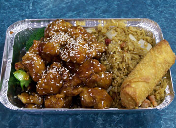 Chinese Food Austin Peay Memphis Tn