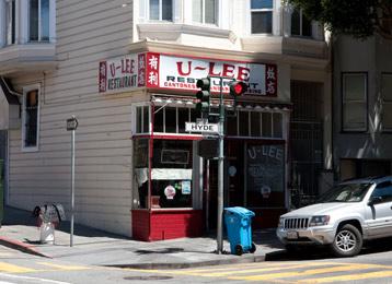 U-lee Restaurant