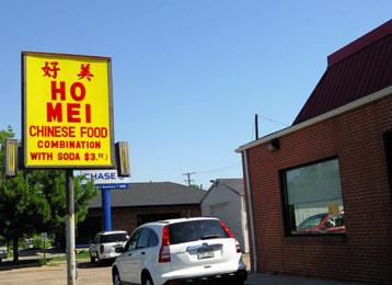 Ho Mei Chinese Restaurant