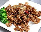 Crispy Sesame Beef