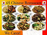 Sixty Five Chinese Restaurant