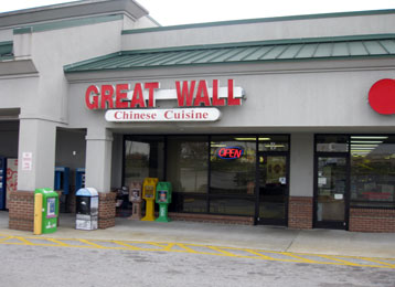 Great Wall Chinese Restaurant Pick Up In Lexington Chinesemenucom