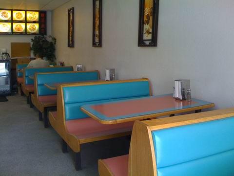 Happy Garden Chinese Food American Chinese Mandarin