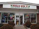 Hunan Wok5