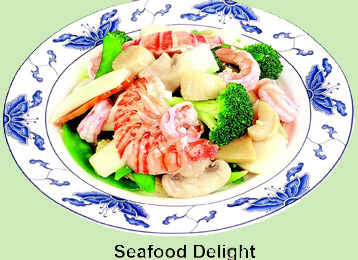 Super dragon chinese restaurant pick up in savage for Asian delight chinese asian cuisine