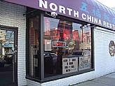 NORTH CHINA RESTAURANT