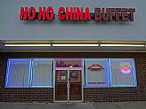 HO HO CHINA BUFFET