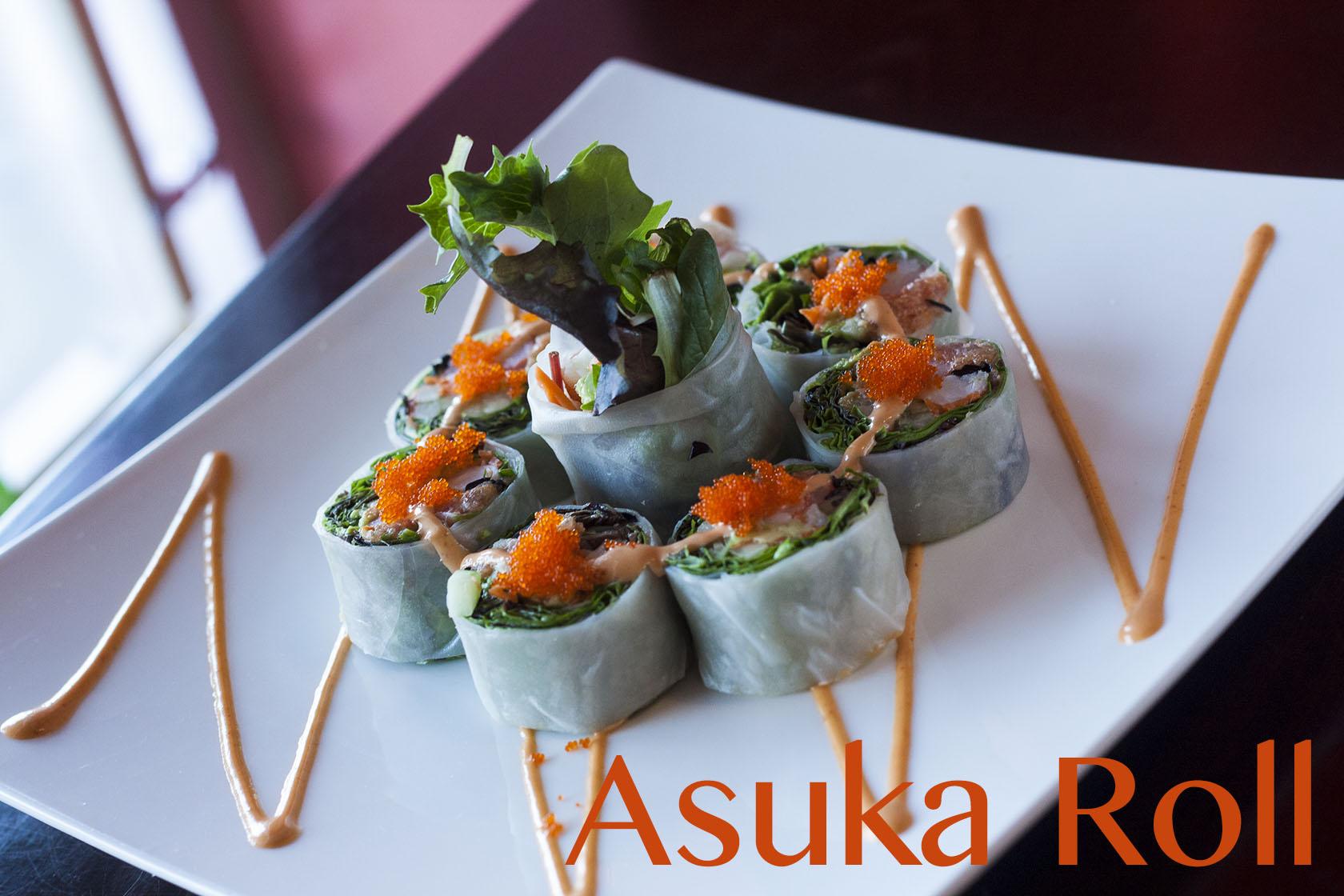 Asuka chinese japanese cuisine for Asuka japanese cuisine menu