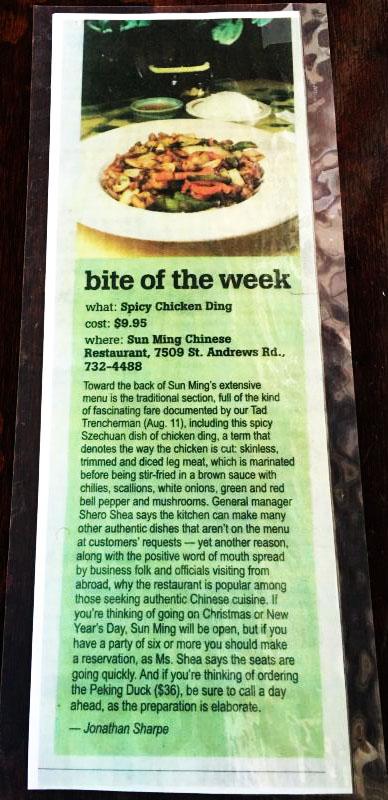 Sun Ming Chinese Restaurant