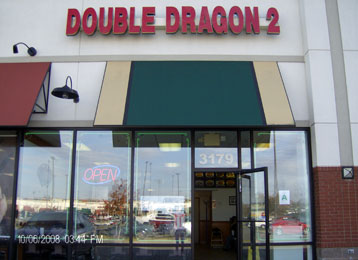 Double Dragon Ii Delivery And Pick Up In Louisville Chinesemenu Com