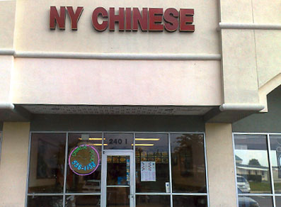 Ny Chinese Restaurant Pick Up In Clermont Chinesemenu Com