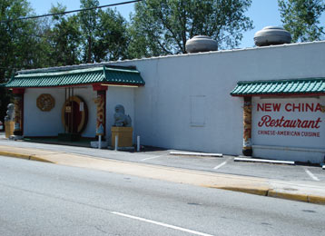 New China Restaurant American Chinese Cantonese Asian Fusion