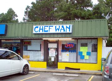 Chinese Food Delivery Savannah Ga