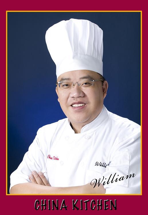 China Restaurant Menu Deming Nm