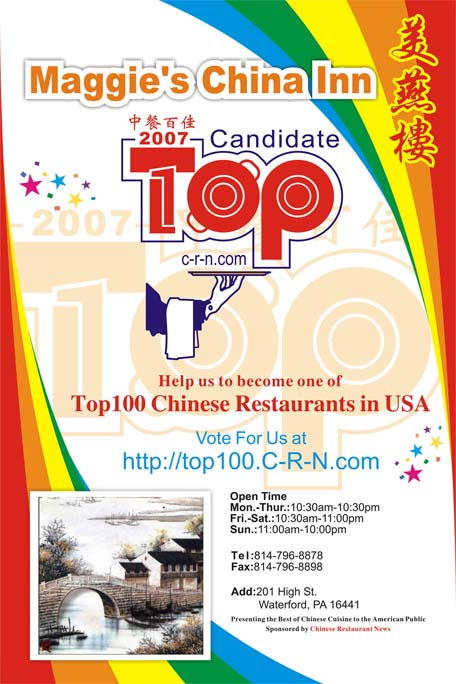 Maggie's China Inn