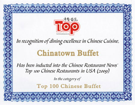 Chinatown Buffet-Dover-DE-19901(North Dover Shopping Center