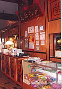 Hong Kong Restaurant L.L.C