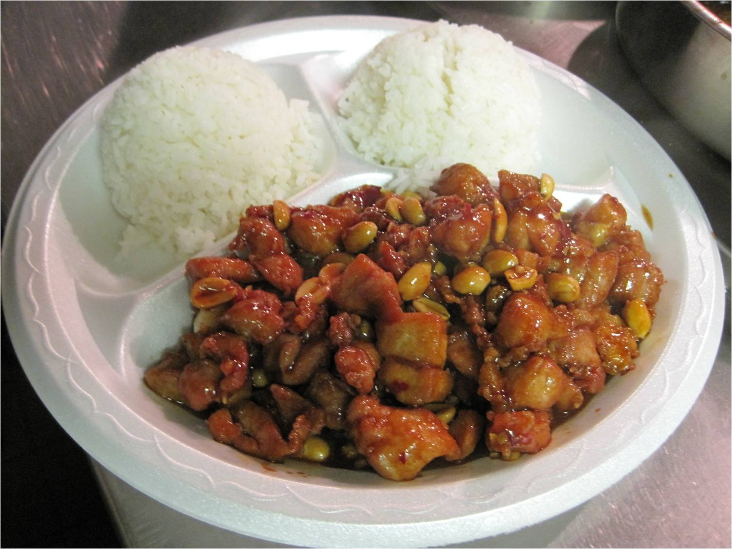 New dynasty chinese restaurant chinese food american for Asian american cuisine