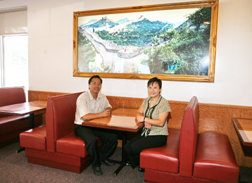 Hong Wah Restaurant Penfield Ny