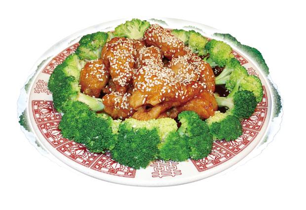 Taste China