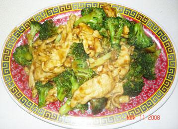 Victory Chinese Restaurant Deptford Nj Menu