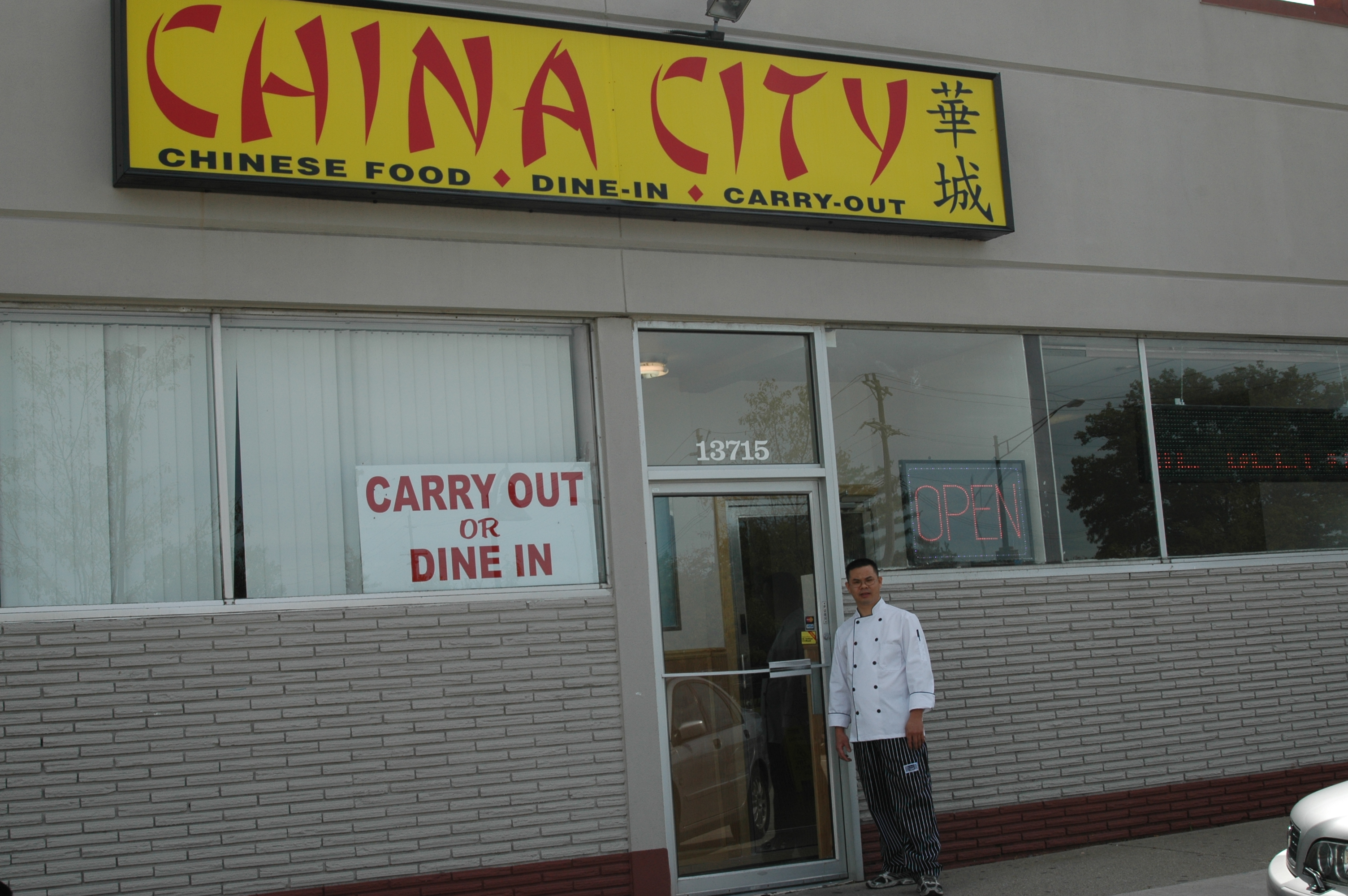 Chinese Food Near Oak Park Mi