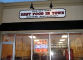 Best Food In Town Chinese Restaurant