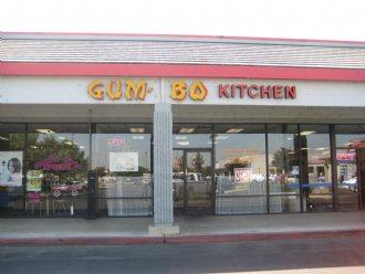 GUMBO KITCHEN CHINESE FOOD