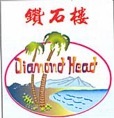 Diamond Head Restaurant