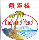 Diamond Head Restaurant