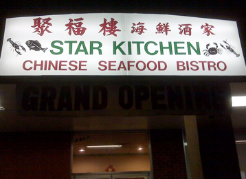 Star Kitchen - Pick up in Denver - ChineseMenu.com