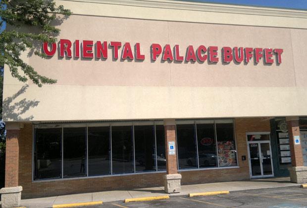 oriental palace buffet inc interview online coupons specials rh us chinesemenu com hometown buffet in cleveland ohio seafood buffet in cleveland ohio