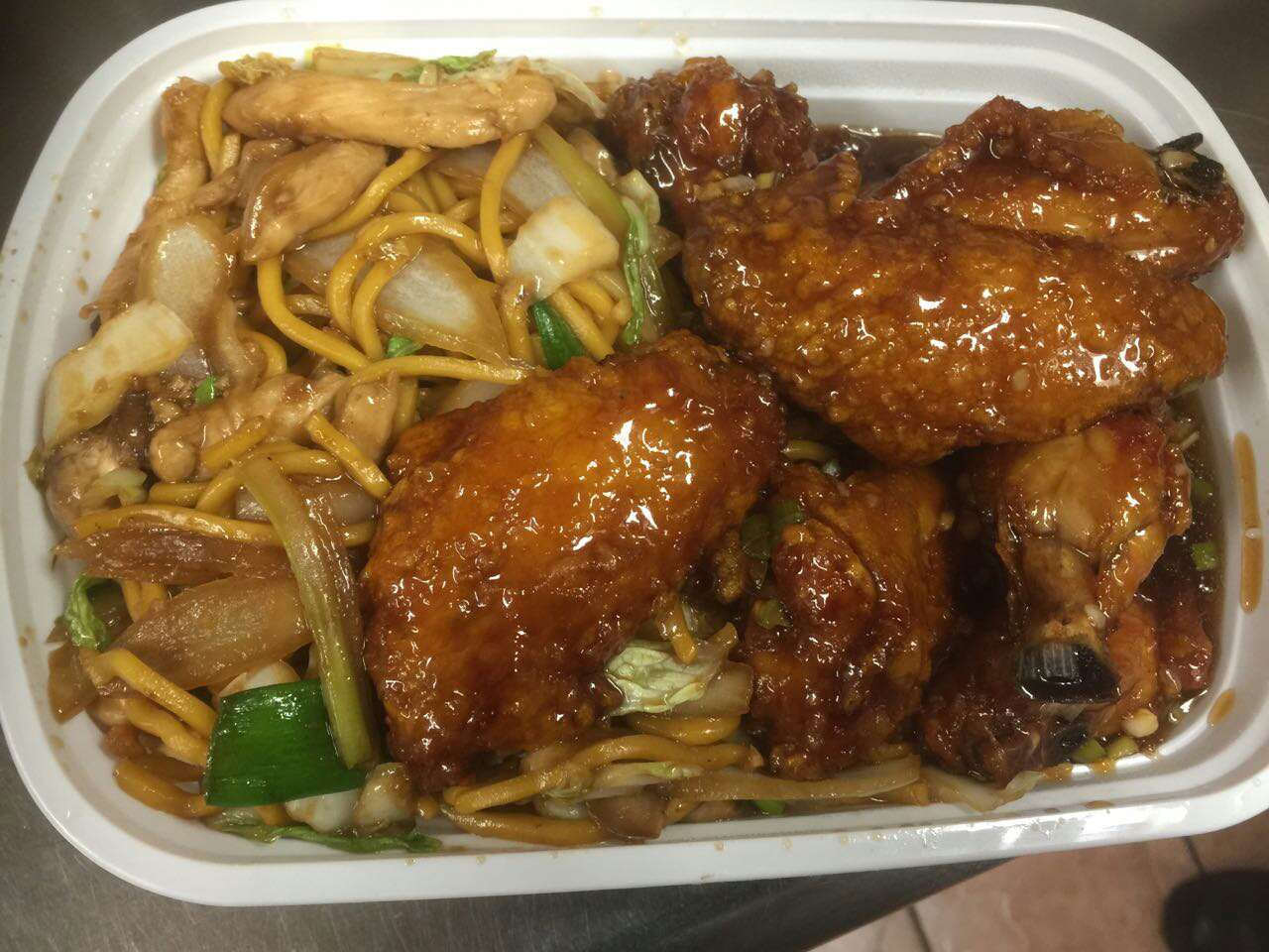 Chinese Food Delivery Providence