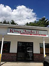 KING JADE RESTAURANT